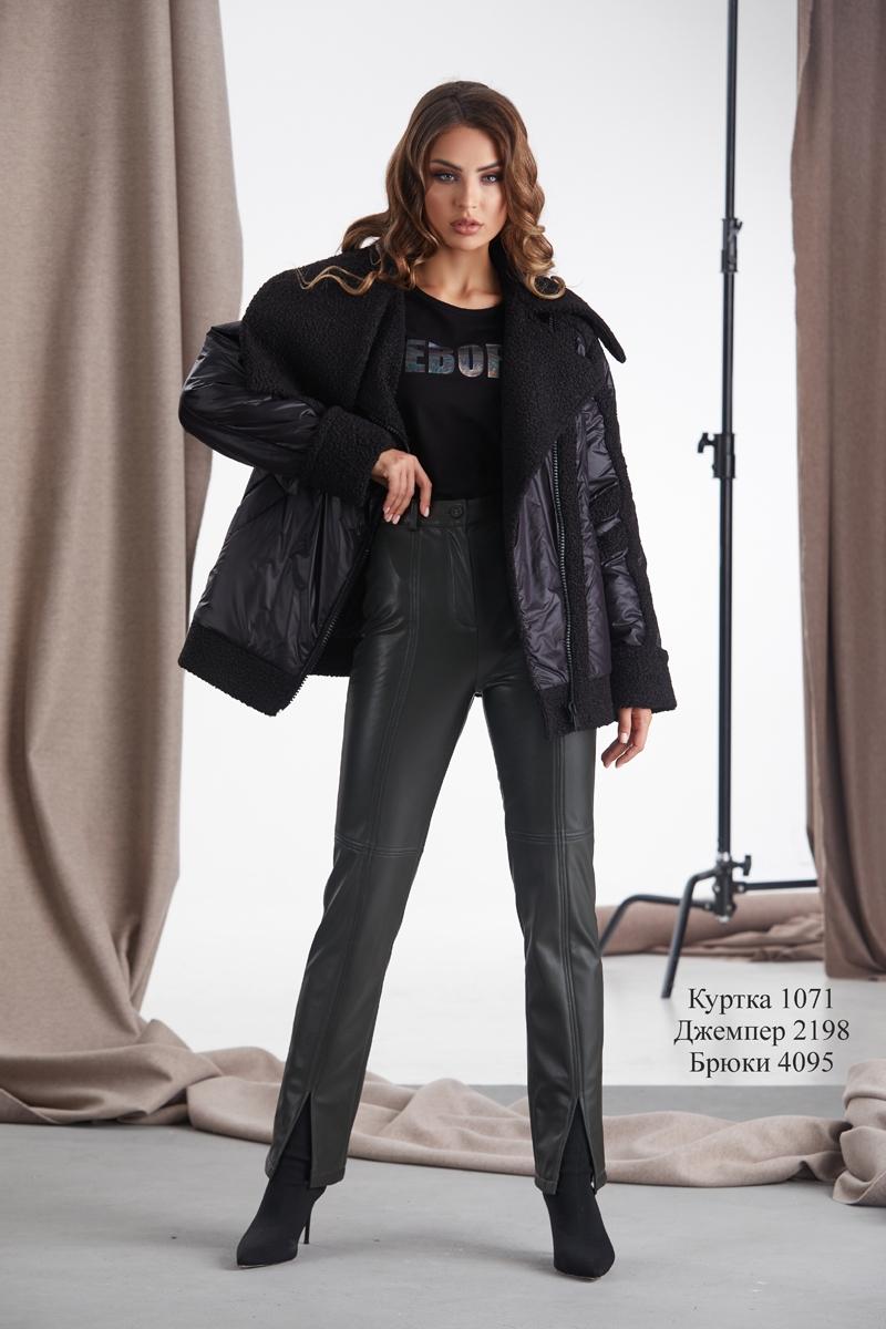 куртка 1071 / джемпер 2198 / брюки 4095