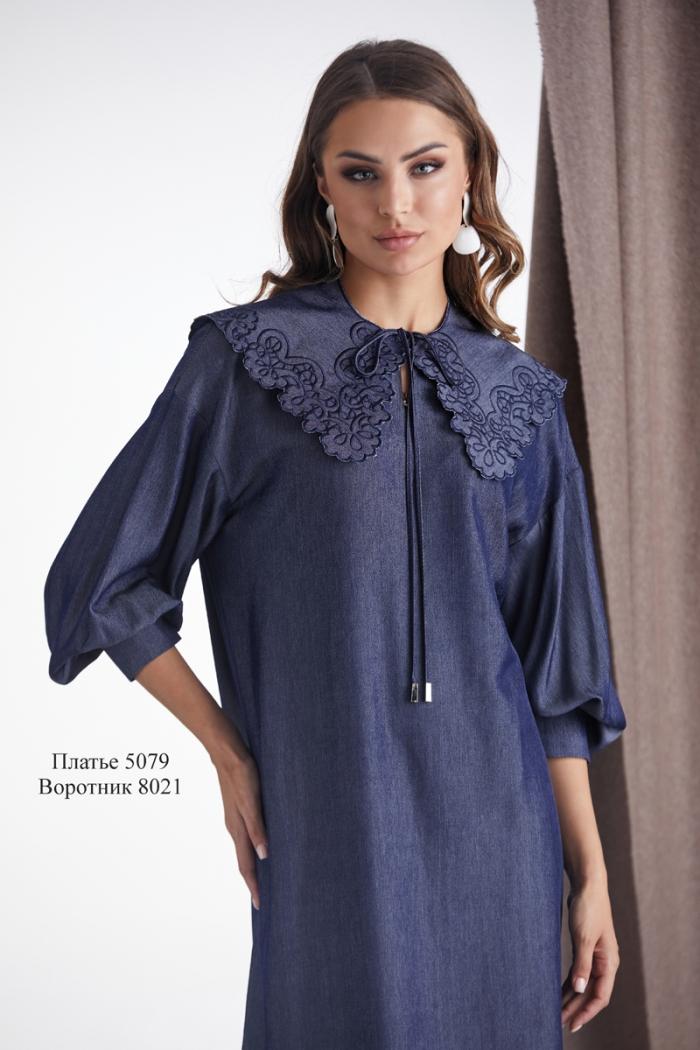 платье 5079 / воротник 8021