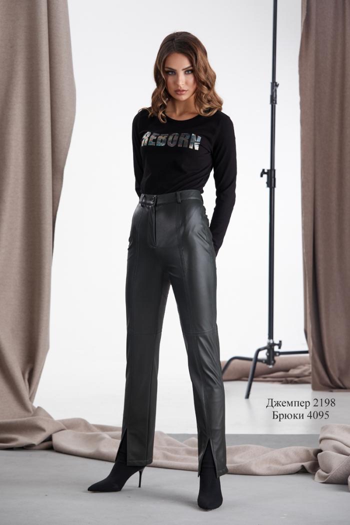 джемпер 2185 / брюки 4095